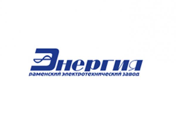 ОАО «Раменский электротехнический завод Энергия»