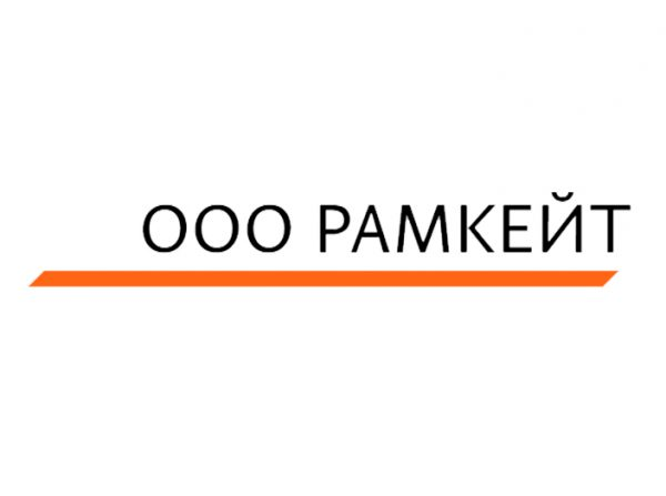 ООО «Рамкейт»