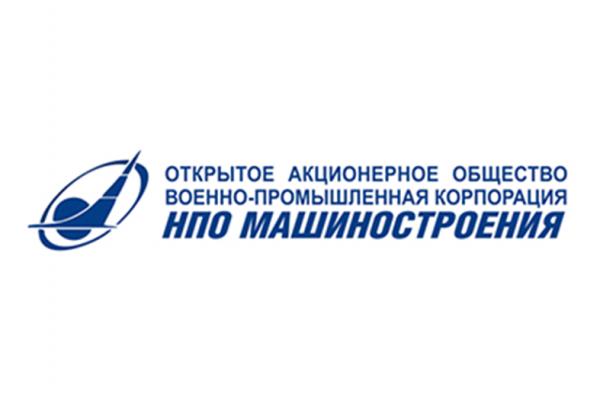 АО «ВПК «НПО машиностроения»