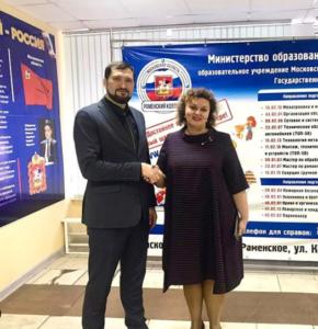 ГАУ МО «Центр спортивной подготовки по игровым видам спорта №4»
