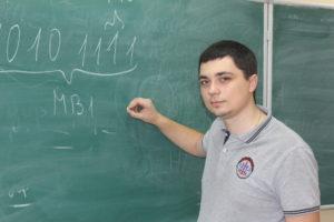 Гудков Владислав Дмитриевич